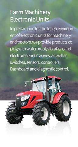 농기계전장품