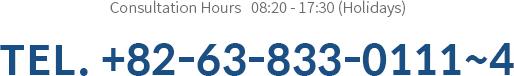 Consulation Hour 08:20~17:30(Holidays)